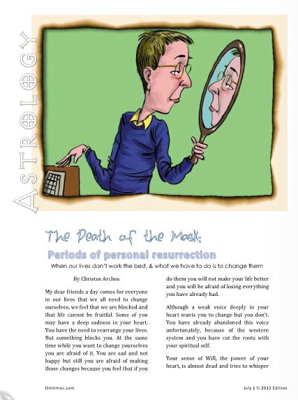 Om times magazine – The death of the mask – English Article