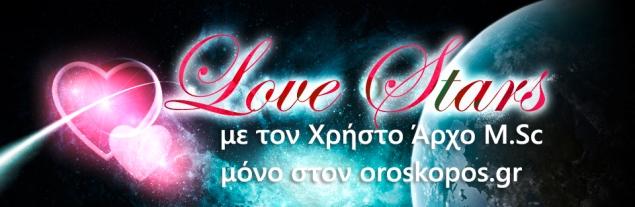 LOVE_STARS-2
