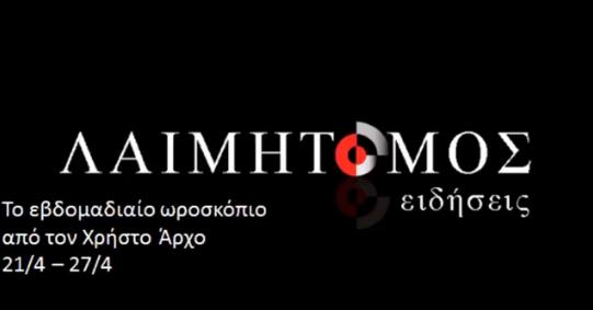 laimhtomos1