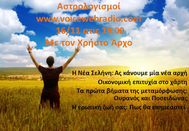 astrologyvoicewebradio